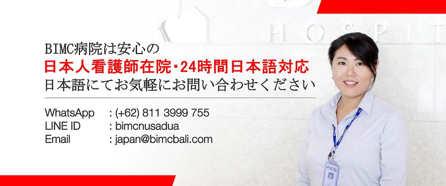 Bimcsiloam Header Slideshow Website Japan2