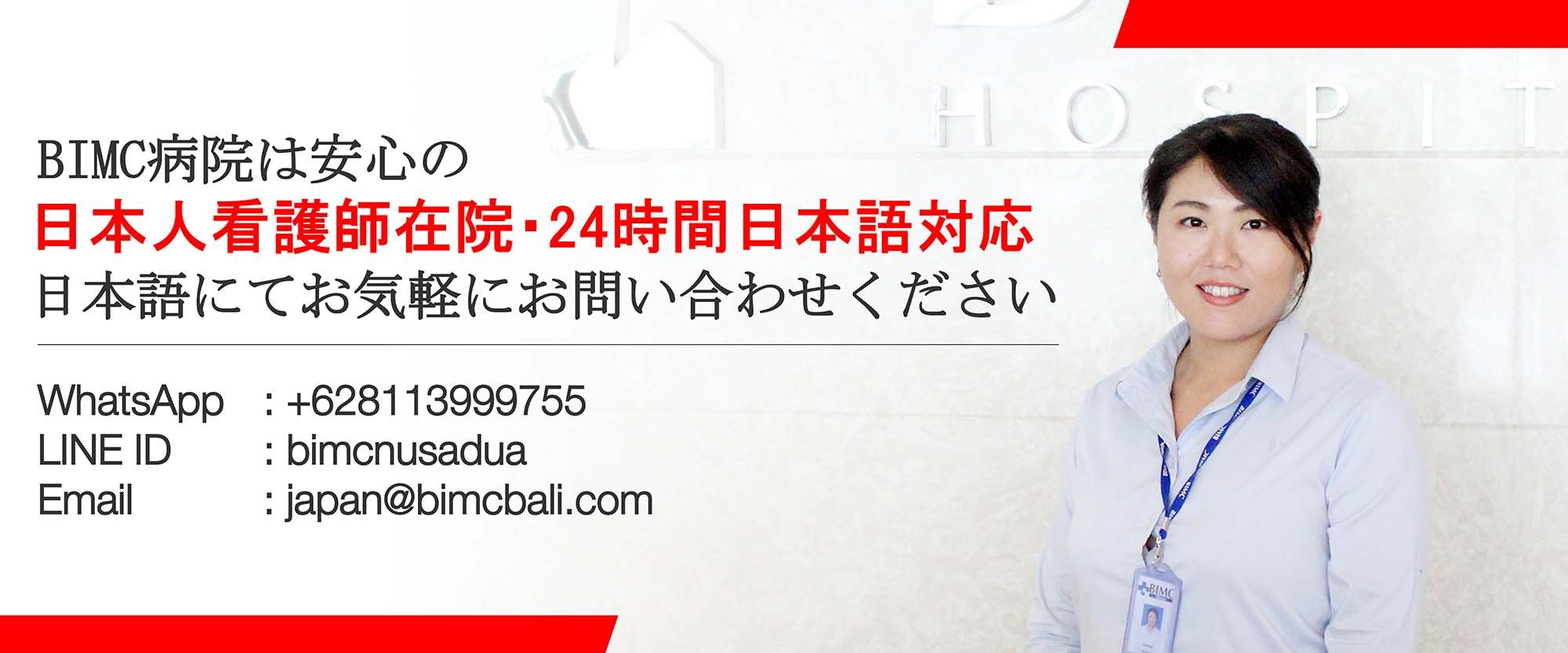 Bimcsiloam Header Slideshow Website Japan Upload New